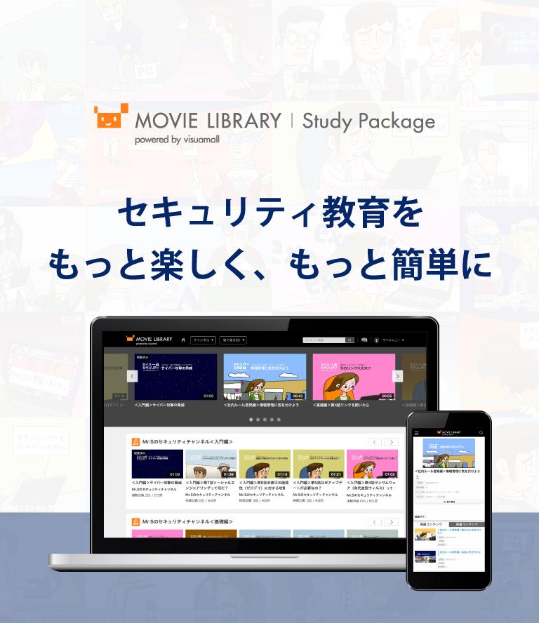 MOVIE LIBRARY-Mr.Sのセキュリティチャンネル
