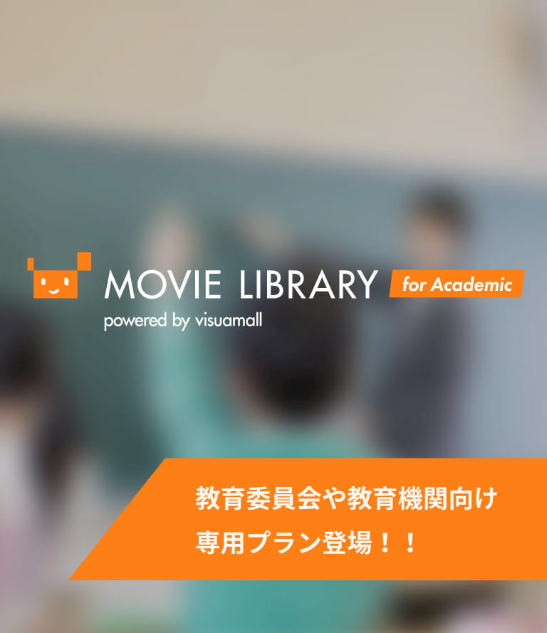 MOVIE LIBRARY for Academic